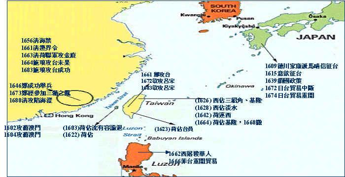 东亚与日本地图